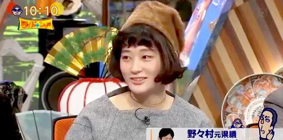ワイドナショー画像 水曜日のカンパネラ・コムアイ「自分の身を守るために逃げるという選択肢も日本人には必要」 2015年11月29日