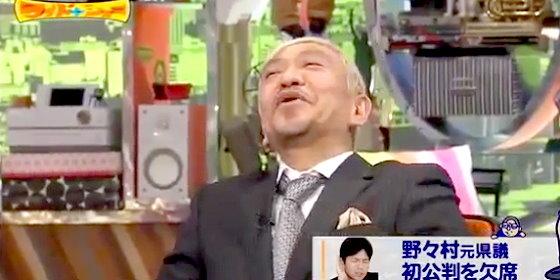ワイドナショー画像 コムアイが号泣会見の野々村被告に「許してあげてください」 松本人志「ウソやん」 2015年11月29日
