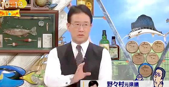 ワイドナショー画像 犬塚浩弁護士「野々村被告は主張のチャンスをみすみす潰した」 2015年11月29日