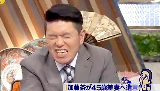 ワイドナショー画像 ヒロミ 自分が死ぬ時は伊代夫人に再婚しないでと泣きつく 2015年11月29日