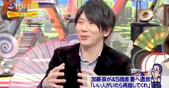 ワイドナショー画像 古市憲寿 加藤茶の遺言は72歳という年齢を考えると早すぎでは 2015年11月29日