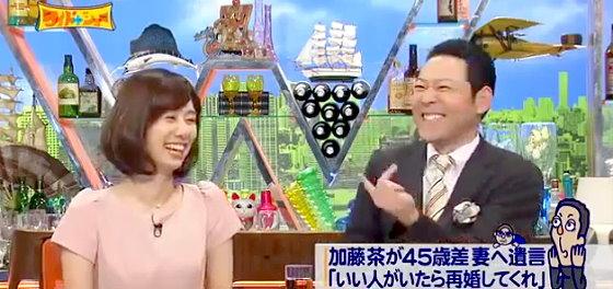 ワイドナショー画像 山崎夕貴 東野幸治 コムアイの多すぎる要求に思わずツッコむ 2015年11月29日
