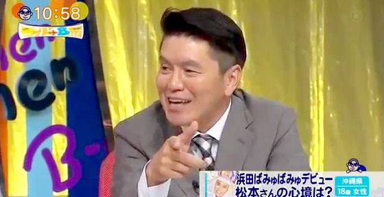 ワイドナショー画像 ヒロミ「浜田ばみゅばみゅが歌番組に飛び込むのは芸人として尊敬する」 2015年11月29日