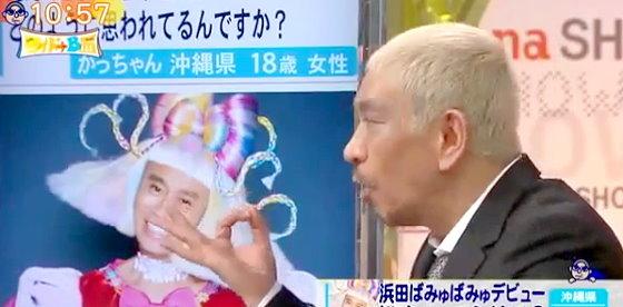 ワイドナショー画像 松本人志「浜田ばみゅばみゅに一生懸命なのはカネの匂いがするから」 2015年11月29日