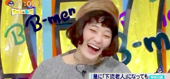 ワイドナショー画像 屈託なくよく笑うコムアイは古市憲寿と変な慶応2人組でお似合い 2015年11月29日