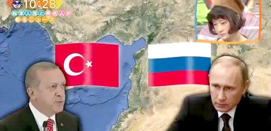 ワイドナショー画像 ロシア軍機を撃墜でプーチン大統領とトルコのエルドアン大統領の見解に相違 2015年11月29日