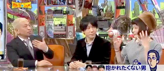 ワイドナショー画像 松本人志 古市憲寿 コムアイ「抱かれたい男ランキングはオバチャンの妄想の楽しみを奪っちゃダメ」 2015年11月29日