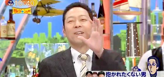 ワイドナショー画像 東野幸治「出川哲朗が抱かれたくない男の2位になったら本気バージョンのヤバイよ」 2015年11月29日