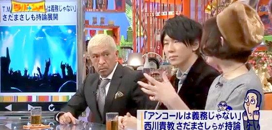 ワイドナショー画像 松本人志 古市憲寿 水曜日のカンパネラ・コムアイ「アンコールに出てくるのが遅いならそれを客に知らせてほしい」 2015年11月29日