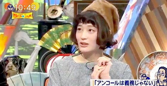 ワイドナショー画像 水曜日のカンパネラ・コムアイ「私はアンコールが嫌い。するときはなるべく間を空けずにステージに戻る」 2015年11月29日