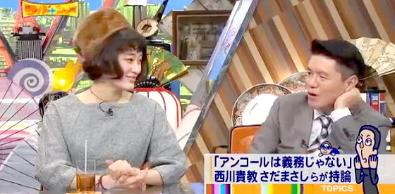 ワイドナショー画像 コムアイ ヒロミ「お笑いにはアンコールがないので一度やってみたい気はする」 2015年11月29日