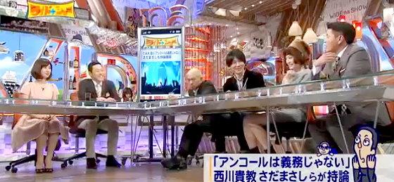 ワイドナショー画像 水曜日のカンパネラ・コムアイ「いいコンサートは長いというわけでもない」 2015年11月29日