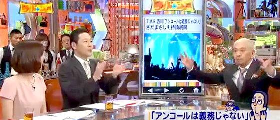 ワイドナショー画像 東野幸治 松本人志「何度もカーテンコールするのは誰も喜ばないし陳腐だからやめるべき」 2015年11月29日