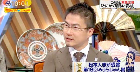 ワイドナショー画像 乙武洋匡が来年の参院選に出馬報道「選挙のたびに書かれる」 2015年12月6日