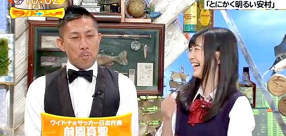 ワイドナショー画像 松本人志が女子高生の岡本夏美に会釈したのを隣にいた前園真聖が返す 2015年12月6日