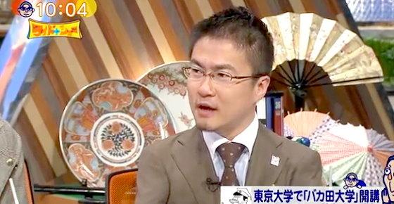 ワイドナショー画像 乙武洋匡が1時間の講義をするときの構成を解説 2015年12月6日