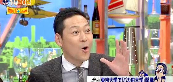 ワイドナショー画像 東野幸治「1時間バカについて講義するのはすごい」 2015年12月6日