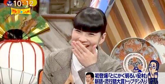 ワイドナショー画像 とにかく明るい安村を見て秋元梢が話せないほど大ウケ 2015年12月6日