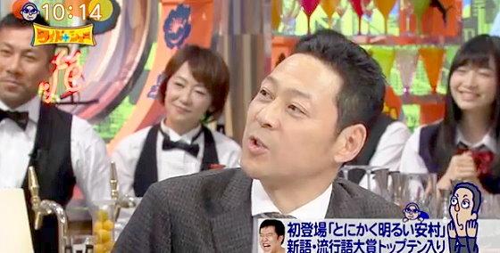 ワイドナショー画像 東野幸治「流行語に選ばれると一発屋になるというジンクスがある」 2015年12月6日