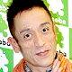 ワイドナショー画像 同性愛者差別について怒りを表明したクリス松村 2015年12月6日