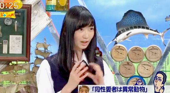 ワイドナショー画像 岡本夏美「以前ツイッターで問題を起こすのは若者が多かったが最近は大人も目立つ」 2015年12月6日