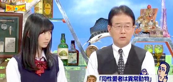 ワイドナショー画像 犬塚浩弁護士「LGBTは趣味ではなく体質という問題であることを理解すべき」 2015年12月6日