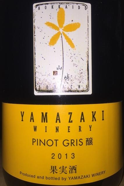Yamazaki Winery Pinot Gris Jou 2013