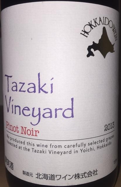 Tazaki Vineyard Pinot Noir Hokkaido Wine 2013