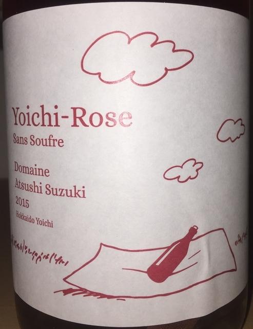 Yoichi Rose Sans Soufre Domaine Atsushi Suzuki 2015
