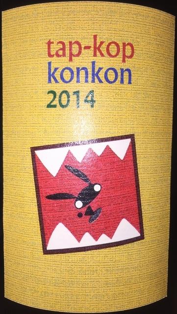 TapKop konkon Kondo Vinyard 2014 Part1