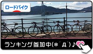 20160316bana.jpg