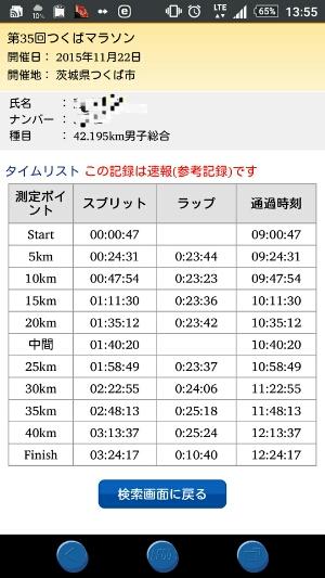 fc2_2015-11-23_17-08-42-898.jpg