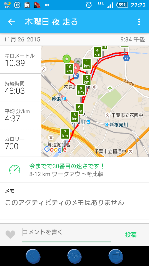 fc2_2015-11-26_22-30-03-686.png