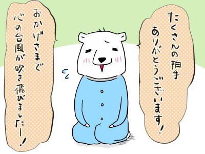kisei2-1.jpg