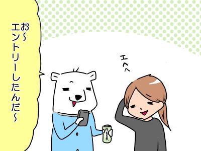 touroku1.jpg