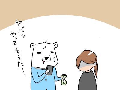 touroku3.jpg
