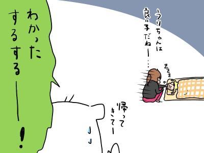 touroku4.jpg