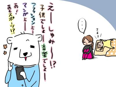 touroku5.jpg