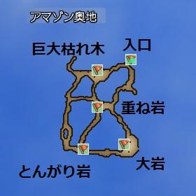 アマゾン奥地_map