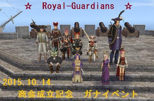 RG201510141.jpg