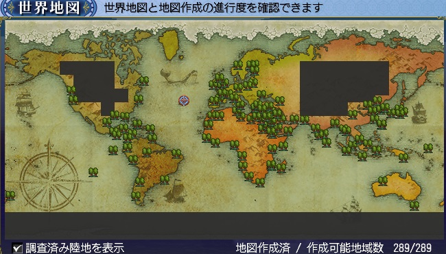 map289.jpg