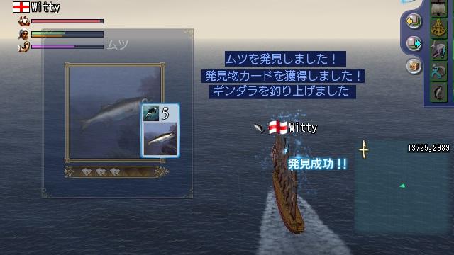 mutsu201512091.jpg