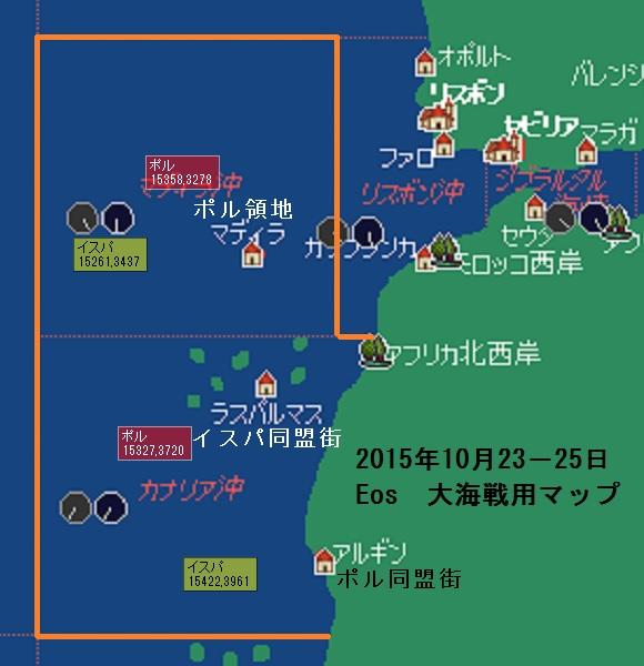 seawarmap201510.jpg