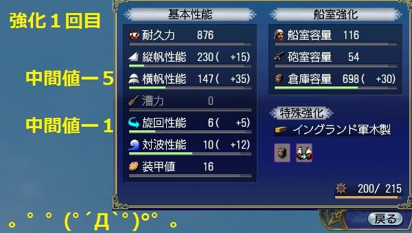 ship201511291.jpg