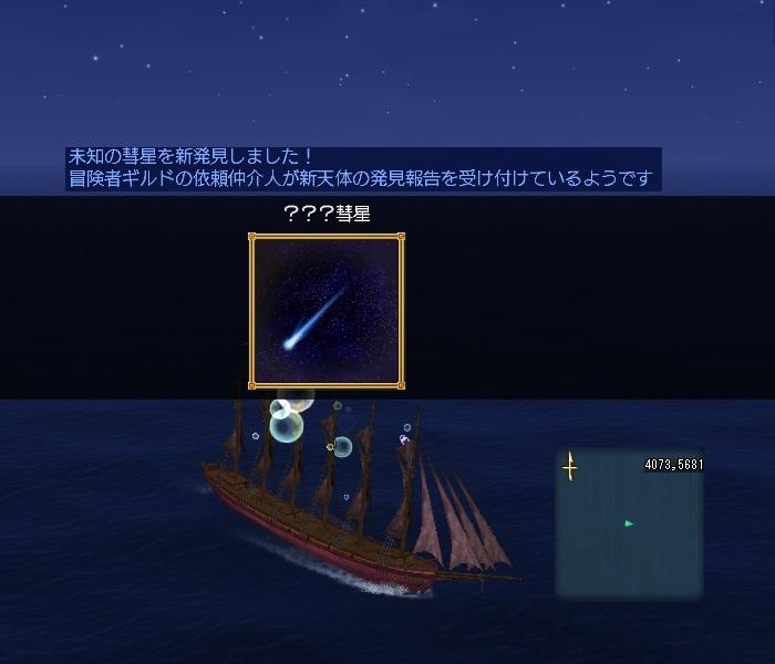 star201510111.jpg