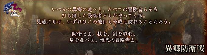 151013_war.jpg