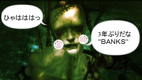 SAW風01話-03