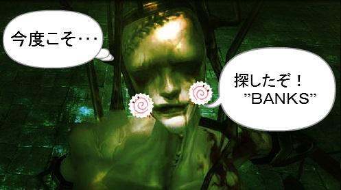 SAW風02話-3
