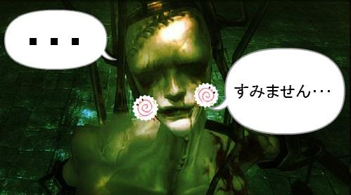 SAW風03話-03