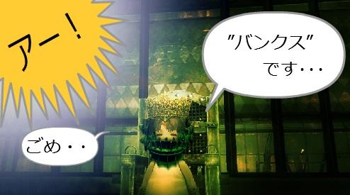 SAW風04話-01